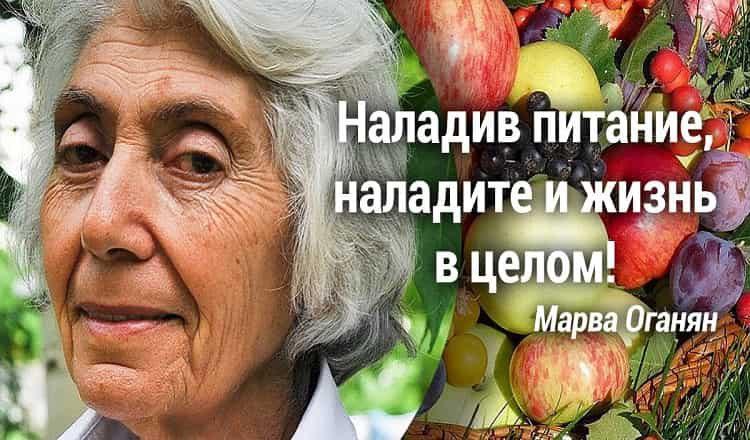 Врач Марва Оганян: «Смерть и…