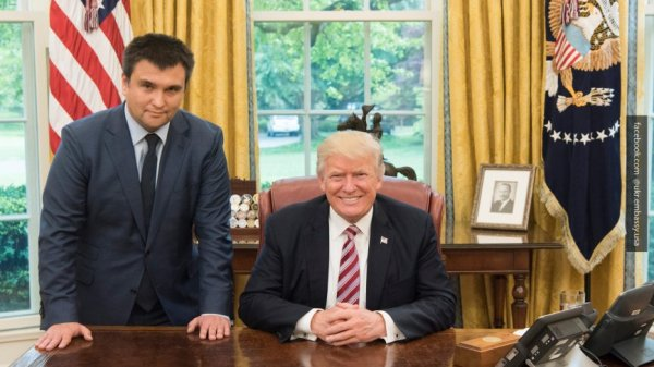Климкин раскрыл «четкий мессендж» Дональда Трампа украинцам