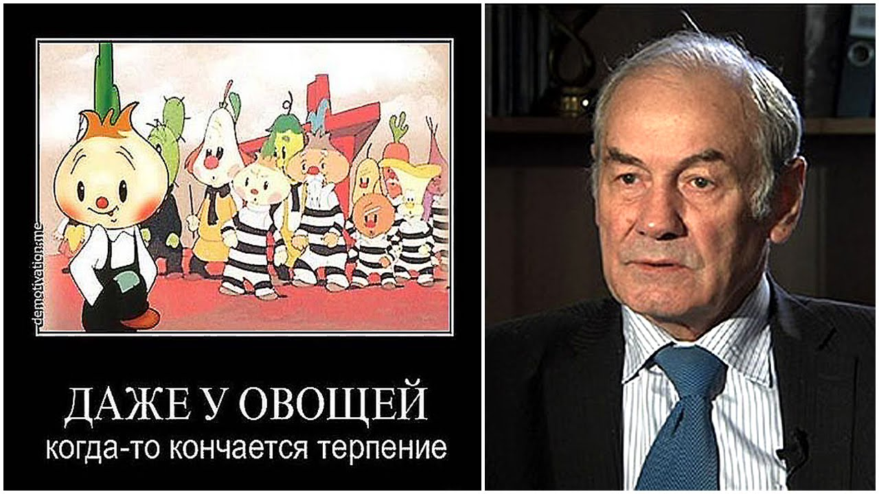 ЛЕОНИД ИВАШОВ - РЕВОЛЮЦИЯ В РОССИИ НЕИЗБЕЖНА, ГРАЖДАНСКОЙ НЕ БУДЕТ