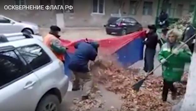 Рабочих, собиравших мусор в российский триколор, накажут на 3 тысячи рублей