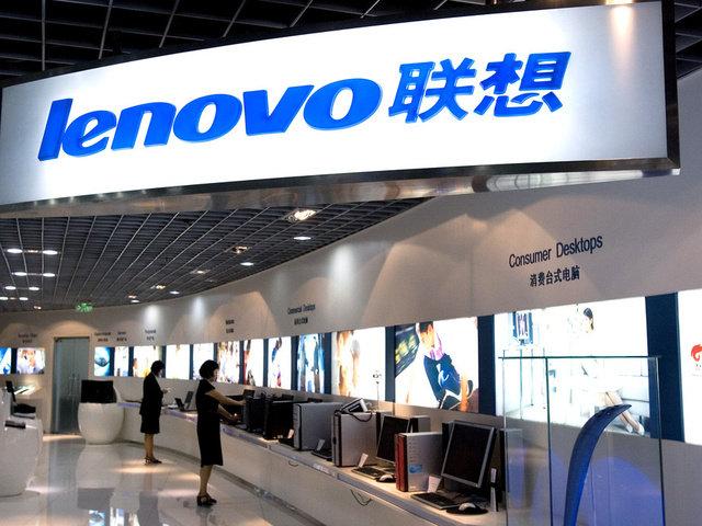 Lenovo уходит в последний путь