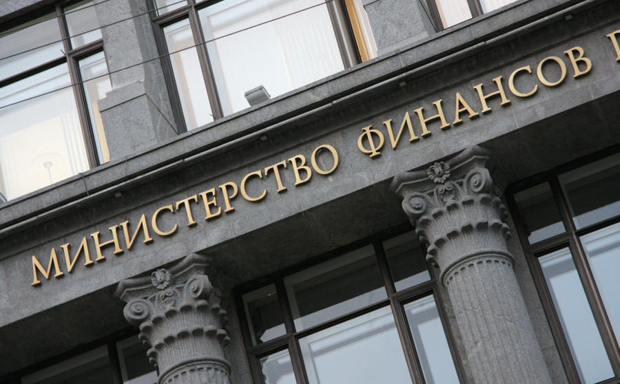 Минфин в марте купит валюту на 70,5 млрд рублей, по 3,2 млрд рублей в день