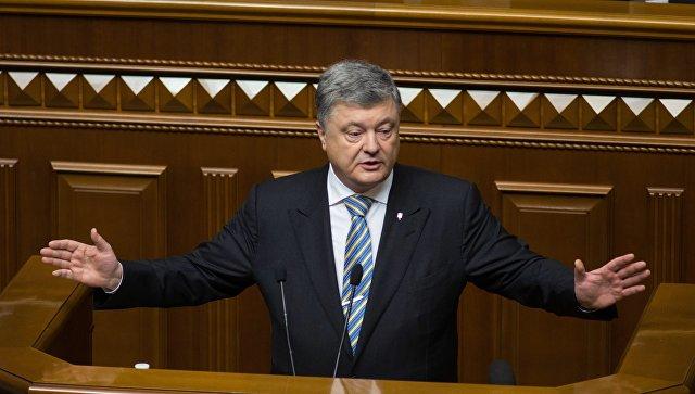 Новости Украины сегодня — 21 апреля 2018 — обновление