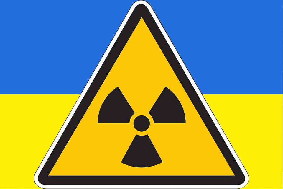 На украинской атомной станции произошла авария