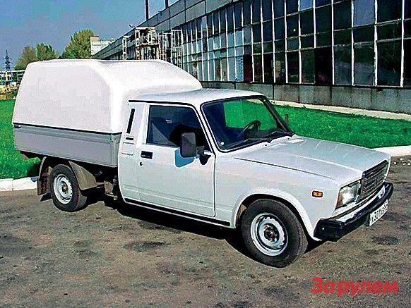 Старт производства грузовичков ВИС.