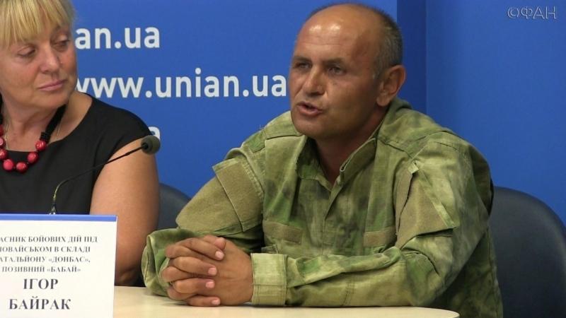 """""""Герой Иловайского котла"""" рассказал как Украина будет реваншировать на Донбассе: Будем отжимать каждый день 200-300 м земли,  далее - фильтрации, зачистки и концлагеря"""