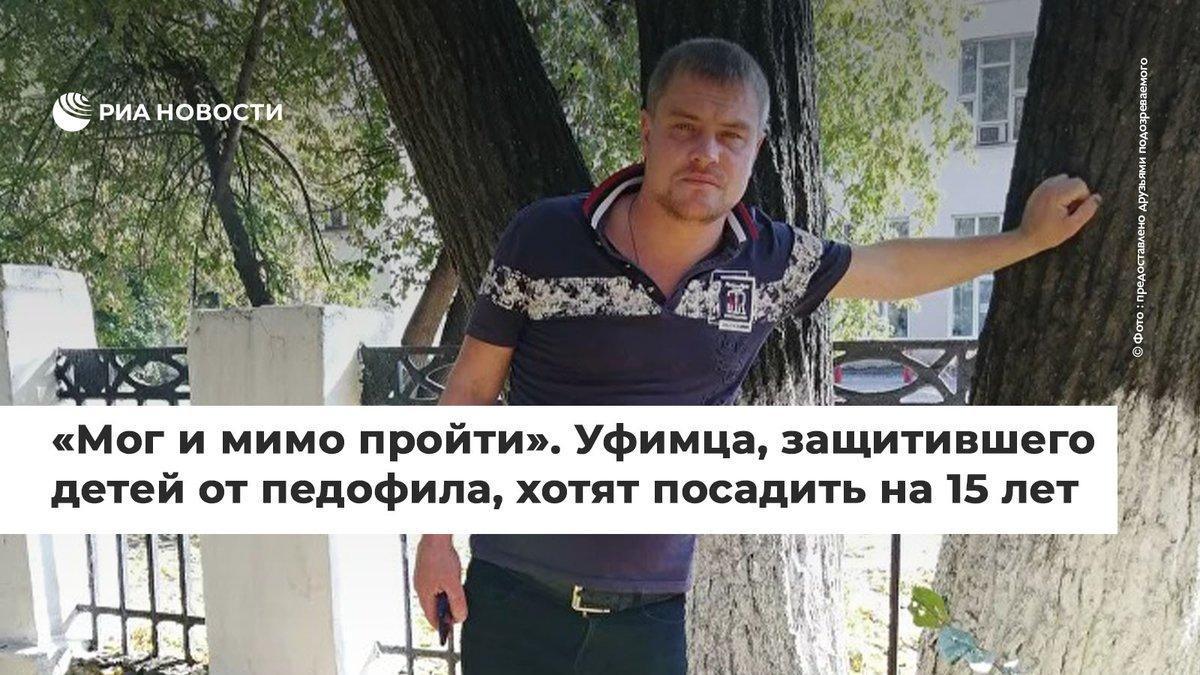 «Единая Россия» просит Генпрокуратуру защитить права Владимира Санкина, который спас детей от домогательств