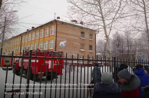 """Подростки, устроившие резню в пермской школе: """"Мы зашли в первый попавшийся класс и ни о чем не жалеем"""""""
