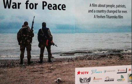 Организаторы фестиваля в Москве ухищрениями пытаются показать фильм боевика «Правого сектора»