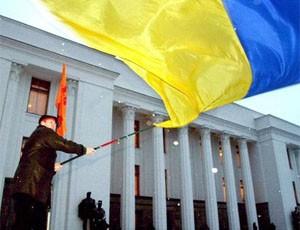 Станет ли Киев столицей Западного федерального округа России? Прогноз экспертов