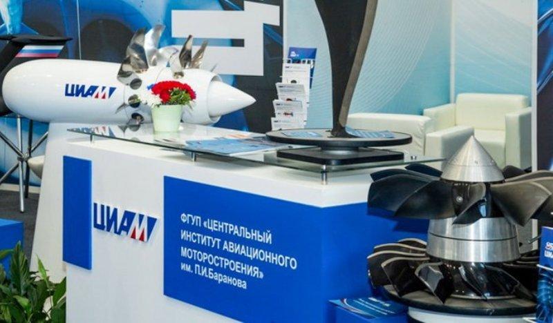 Новая силовая установка для авиации: в России готовят перспективный проект