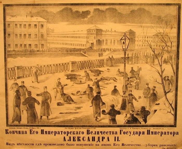 Покушение на Александра II 1 марта 1881 года история, санкт- петербург, факты, храм.