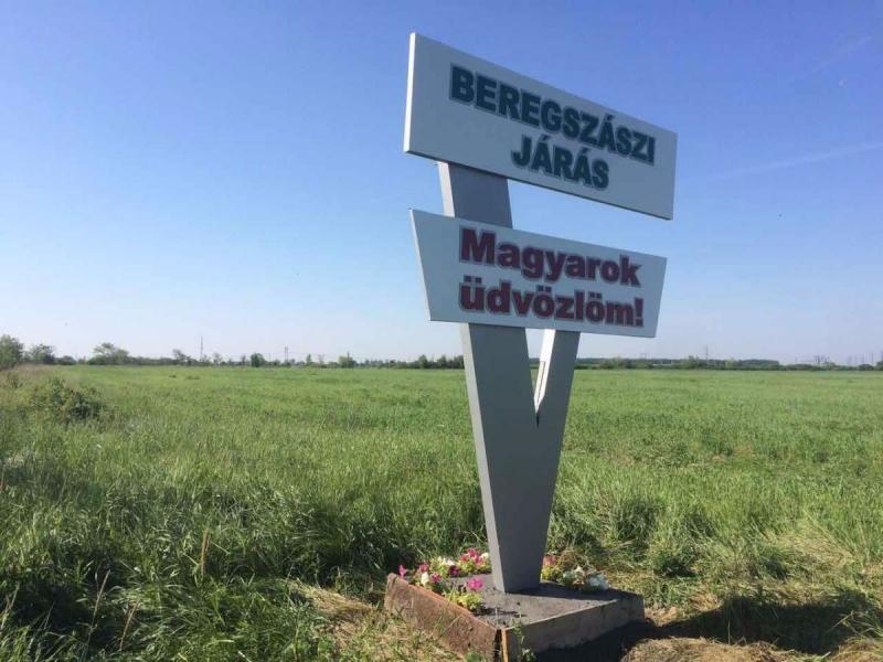 Киевский волонтер бьет тревогу: Венгрия проводит мягкую интервенцию и готовит присоединение Закарпатья