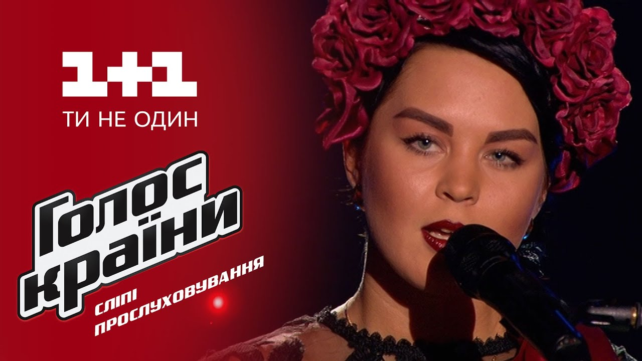 """Украинская певица с """"Евровид…"""
