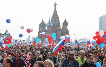 Демонстрация профсоюзов в Москве собрала 130 тысяч человек