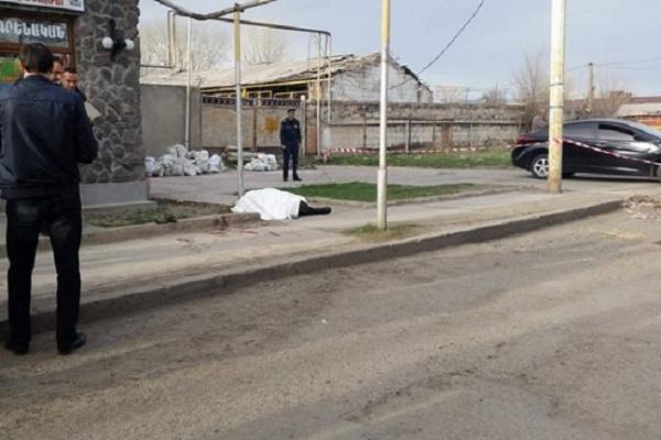 Вгороде Гюмри вАрмении убит российский военнослужащий