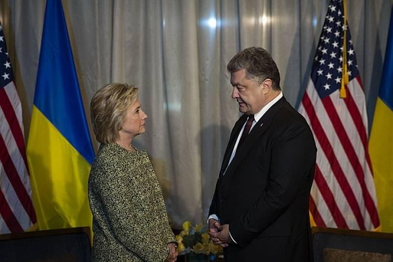 Трамп лично обвинил Украину …