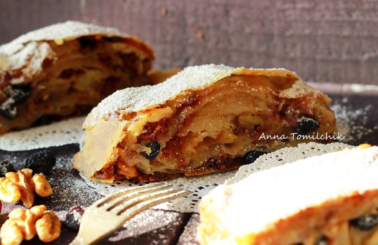 Записывайте самый удачный и несложный рецепт самого вкусного штруделя с яблоками