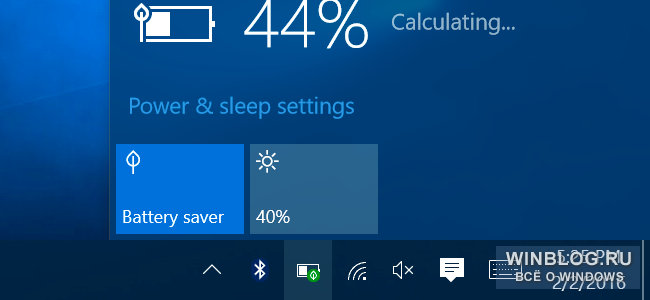 Как настроить и использовать режим энергосбережения в Windows 10