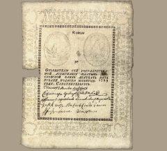 В России введены первые бумажные деньги – Екатерина II подписала манифест о введении в России ассигнаций