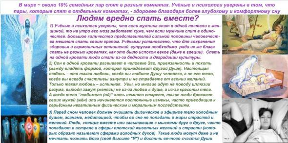masturbatsiya-s-predmetami-dlya-devushek