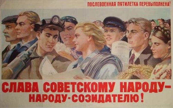 Профессор в США: Советские люди жили богато, как американцы, могу это доказать с цифрами в руках