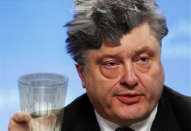 Для гоп-компании G7 Украина …