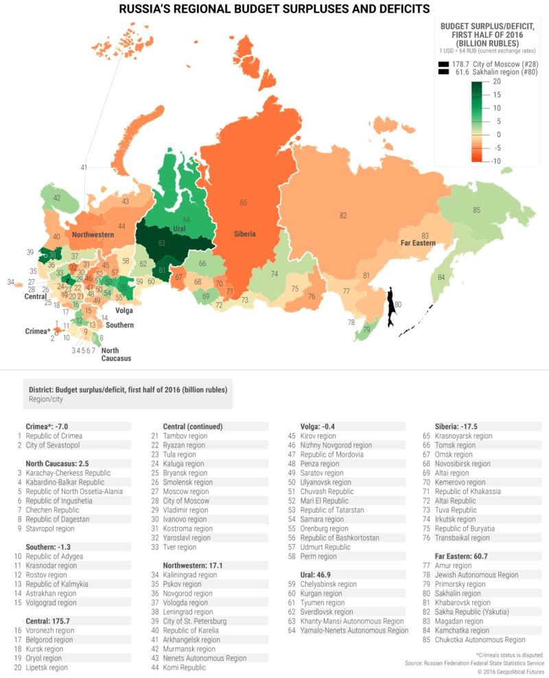 Геополитика 2017 года в четырёх картах