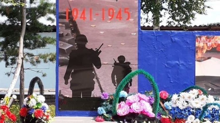 Россия забывает о священности великих побед?