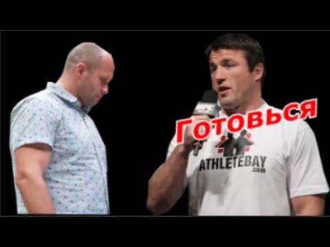 Новости ufc 01.05.2018 Хабиб и Федор Емельяненко