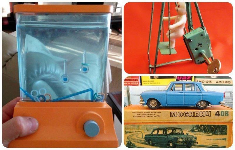 Назад в детство: игрушки времен СССР, о существовании которых не знают современные дети