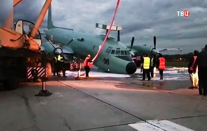 Аэропорт Жуковский возобновил работу после инцидента с Ил-38