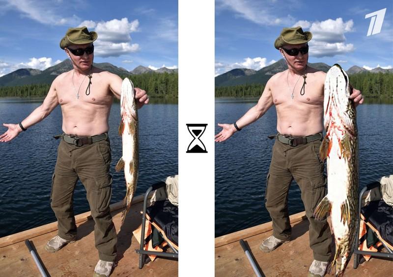 приколы рыбалка алтай