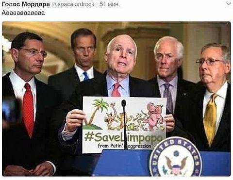 Часть членов Конгресса США страдает слабоумием, массово принимая фармакологические наркотики