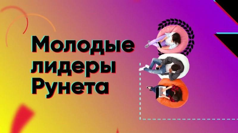 У многих россиян недостаток знаний в цифровой области – Дмитрий Сазонов