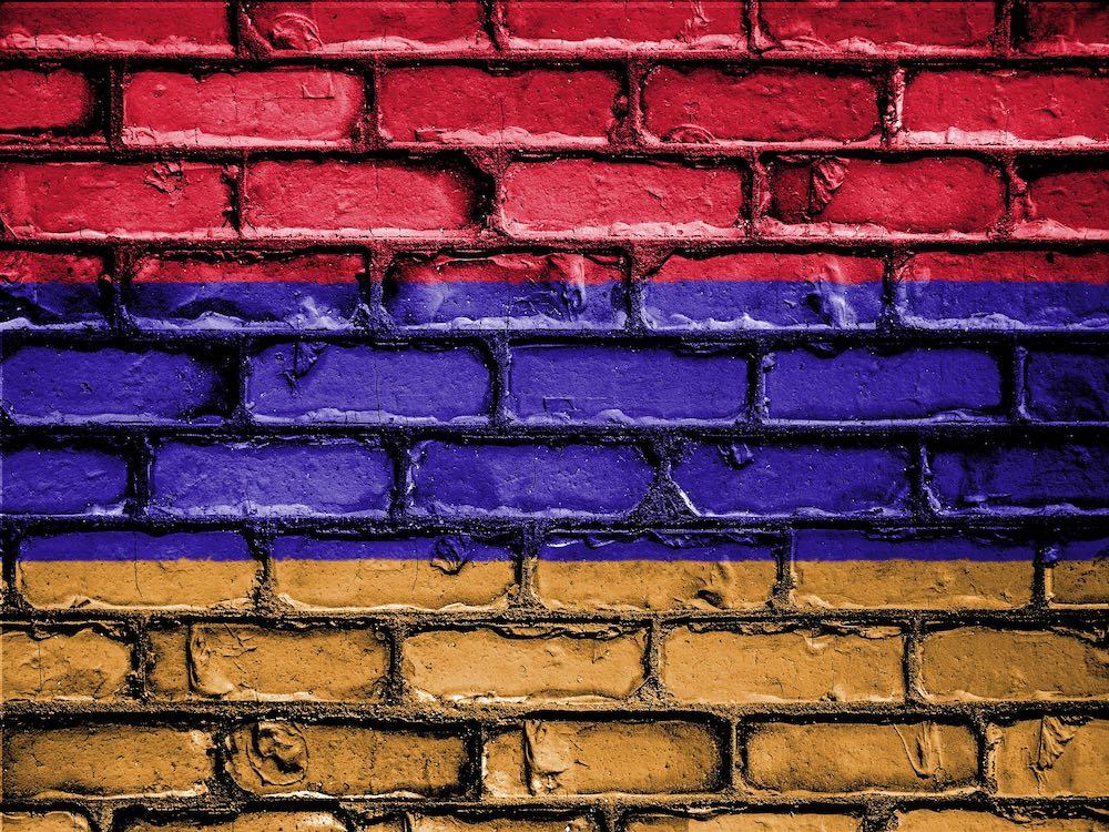 Оппозиция в Армении стремитс…