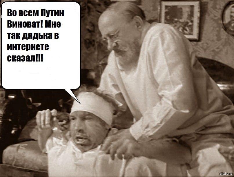 Донецк – черный пиар бывшей Украины