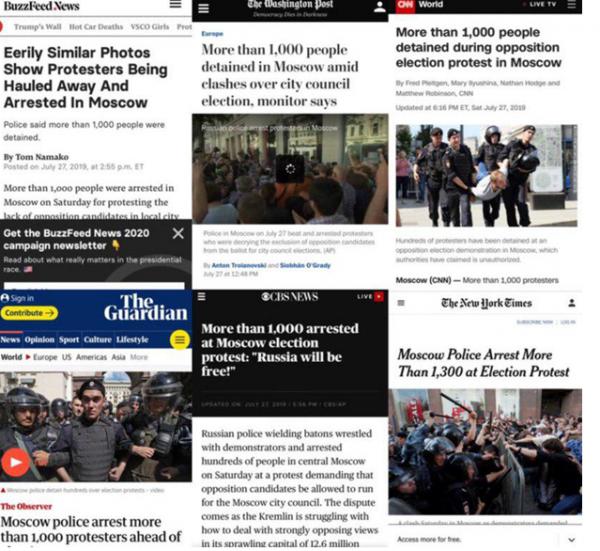 Западные СМИ опозорились, ос…