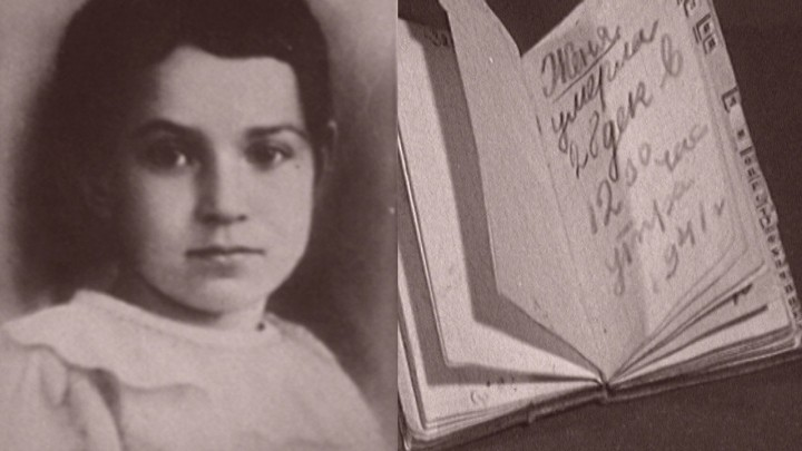 Блокадный дневник девочки Тани Савичевой