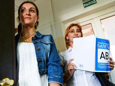 Исправленному верить: общественность отредактировала экзаменационные билеты для водителей