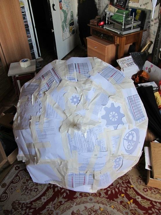 Зонт (Фото 8)