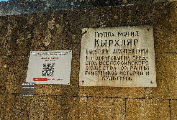 Могилы шахидов — святое место место для дагестанцев