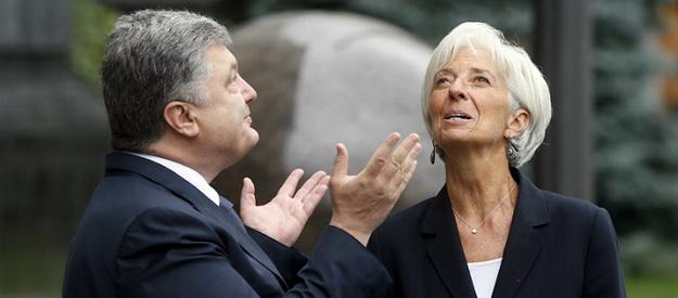 МВФ отложил предоставление финансовой помощи Украине из-за блокады Донбасса