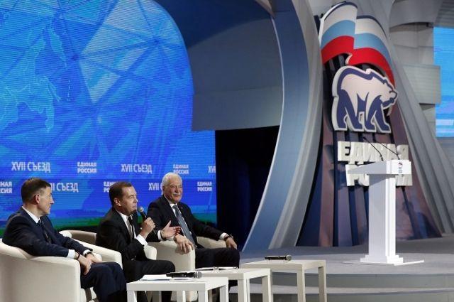 Обновление партии. Единороссы выбирают кандидатов на региональные выборы