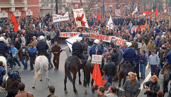 Вы участвовали в референдуме 1993 года?