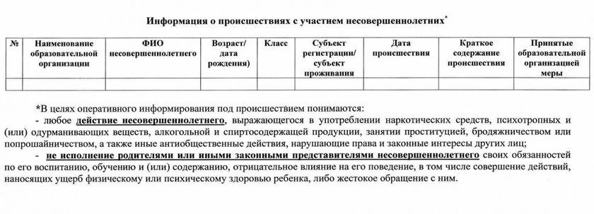 Дмитрий Ваулин ювенальная юстиция