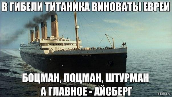 СТРАТЕГИЯ АЙСБЕРГА.