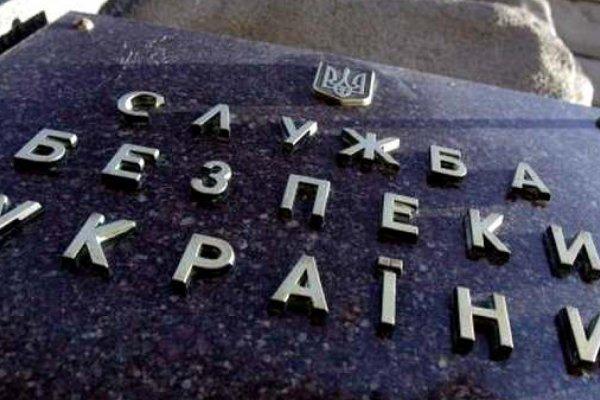 Украинские журналисты подготовили шокирующий компромат на СБУ