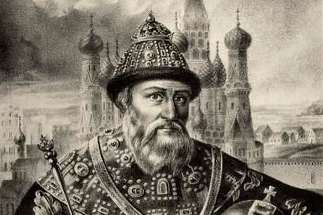 Иван Грозный был одним из самых гуманных правителей Европы. Разоблачаем мифы!
