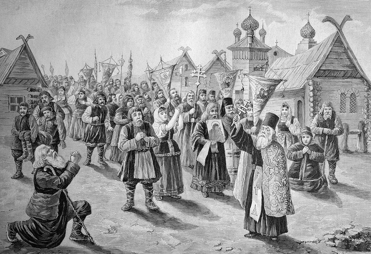 Самые страшные эпидемии в истории России